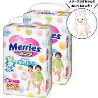 メリーズパンツ+うさちゃんセットE