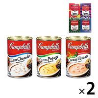 キャンベルスープアソート+クリアファイル