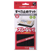 サンワサプライ すべり止めマット(サイズ:320×200mm) PDA-NS1 1枚