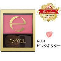 サナ excel(エクセル) スキニーリッチチーク RC01 常盤薬品工業
