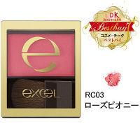 サナ excel(エクセル) スキニーリッチチーク RC03 常盤薬品工業