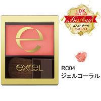 サナ excel(エクセル) スキニーリッチチーク RC04 常盤薬品工業