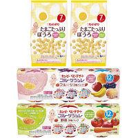 【ベビーおやつお得セット】キユーピーフルーツジュレ3種パック×2 +たまごたっぷりぼうろ2個