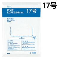 アスクルオリジナル ポリ袋(規格袋) 透明中厚手タイプ(LDPE) 0.06mm厚 17号 360×500mm 1箱(750枚:50枚入×15袋)
