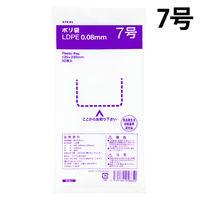 アスクルオリジナル ポリ袋(規格袋) 透明厚手タイプ(LDPE) 0.08mm厚 7号 120×230mm 1箱(2000枚:50枚入×40袋)
