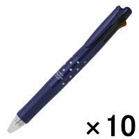 【アウトレット】ゼブラ クリップオンマルチ 4色ボールペン+シャープペン ドットネイビー 1箱(10本入) B-B4SA1-DTNV