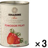 オーガニック・ホールトマト 3缶
