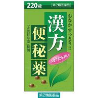 【第2類医薬品】漢方便秘薬小粒「創至聖」220錠 北日本製薬