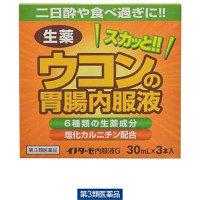 【第3類医薬品】イノターゼ内服液G 30ml×3本 伊丹製薬