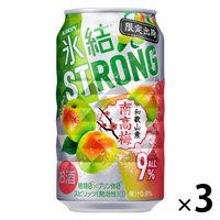 氷結ストロング 南高梅 350ml 3缶