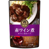 肉BarDish 赤ワイン煮2袋
