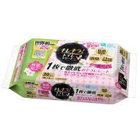 【数量限定】エリエール キレキラ!トイレおそうじシート 桜企画品 詰め替え 1パック(20枚入) 大王製紙