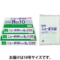 福助 ニューポリ袋 0.025mm厚 10号 1セット(1000枚:100枚×10袋)
