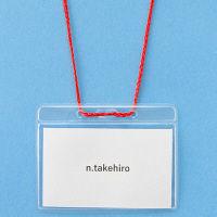 イベント用名札 名刺サイズ 赤 100組(50組入×2袋) ハピラ