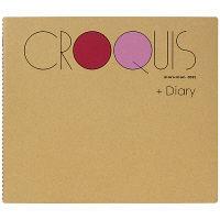 カレンダー付ノート クロッキーダイアリー Sサイズ CD52 マルマン