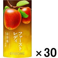 【アウトレット】カゴメ 山形県産ファーストレディ 125ml 1箱(30本入)