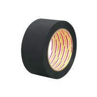 ダイヤテックス 養生テープ パイオラン つや消しテープ 影武者 MT-08-BK 黒 幅50mm×長さ25m巻 1箱(30巻入)