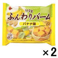 ブルボン ふんわりバームバナナ味 2袋