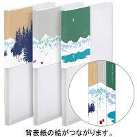 ロハコ限定 ポストカードファイル A4タテ型 3冊セット winter scenes