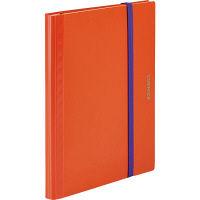 A4二つ折ファイルコンパック 橙 5P