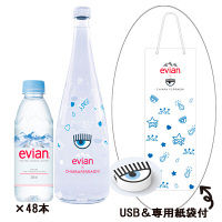 伊藤園 evian(エビアン)330ml 1セット(48本)+デザイナーズボトル 2018年 瓶 750ml 1本+キアラ・フェラーニ USB