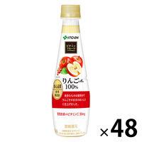伊藤園 ビタミンフルーツ りんごMix 340ml 1セット(48本)