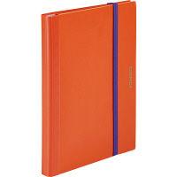 A4二つ折ファイルコンパック 橙 10P