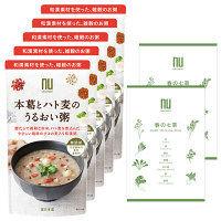 薬日本堂(ニホンドウ) 本葛とハト麦のうるおい粥 (180g×5食分)+春の七草(2食分)セット