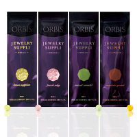 ORBIS(オルビス) ジュエリーサプリ 4種4味コンプリートセット(ビタミンD・E・K・コエンザイムQ10) サプリメント