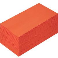 溝端紙工印刷 カラーナプキン 8つ折り 2PLY マンダリン 1セット(200枚:50枚入×4袋)