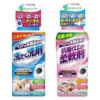 【ペット福袋】ペット用品 オーナーのための洗濯洗剤&柔軟剤セット