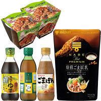 【福袋】ミツカン人気商品 6点詰め合わせ