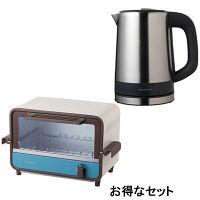 オーブントースター&電気ケトル 1セット