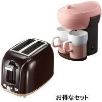 【アウトレット】レコルト ポップアップトースター(ブラウン)&コーヒーメーカー(ピンク) RPT-1BR&RKD-4PK 1セット
