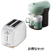 【アウトレット】レコルト ポップアップトースター(ホワイト)&コーヒーメーカー(グリーン) RPT-1W&RKD-4G 1セット
