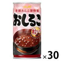 アサヒ おしるこ 190g 1箱(30缶入)