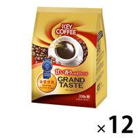 【コーヒー粉】キーコーヒーグランドテイスト 甘い香りのモカブレンド 330g 1箱(12袋)