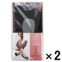 【アウトレット】コジット シークレット5フットカバー ブラック 1セット(2足:1足×2)