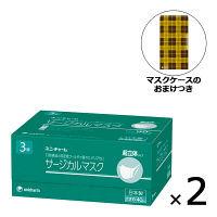 【LOHACO限定】サージカルマスク 超立体タイプ 大きめ 1箱(40枚入×2箱)+マスクケースセット ユニ・チャーム