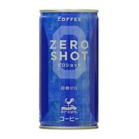 神戸居留地 コーヒーゼロショット 185ml
