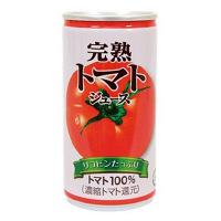 神戸居留地 富永貿易 神戸居留地 完熟トマト100% 有塩 185g 1セット(60缶)