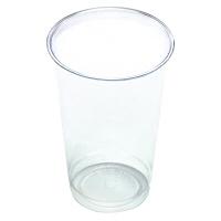 クリンプ ビールカップ 420ml(14オンス) 1セット(200個:20個入×10袋)
