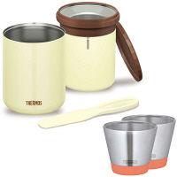 【アウトレット】サーモス 真空断熱アイスクリームメーカーカップセット クッキー&キャロット 1セット(本体×1、カップ×2)