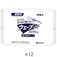ウェーブ  業務用ハンディワイパー 取り替えシート 1箱(120枚:10枚入×10パック)掃除用品 ユニ・チャーム