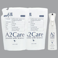 A2Care300mL詰替用2個+高機能スプレー 1セット