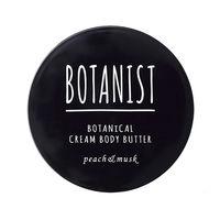 BOTANIST(ボタニスト)ボタニカル クリームボディバター ピーチ&ムスクの香り 100g I-ne
