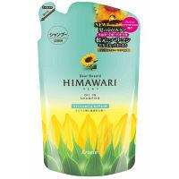 ディアボーテ HIMAWARI(ヒマワリ) オイルインシャンプー ボリューム&リペア クリアフローラルの香り 詰め替え 360ml クラシエホームプロダクツ