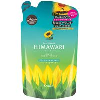 ディアボーテ HIMAWARI(ヒマワリ) オイルインコンディショナー ボリューム&リペア クリアフローラルの香り 詰め替え 360g クラシエホームプロダクツ