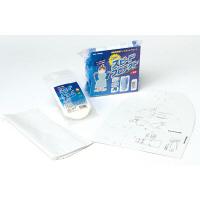 三和製作所 汚物処理キット サンワスピードクリーンEX mini 簡易セット 107-232 1セット