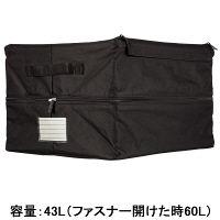ストレージボックスE1 L ブラック
